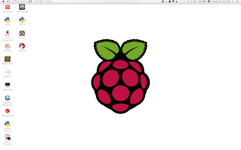 desktop_on_raspbian